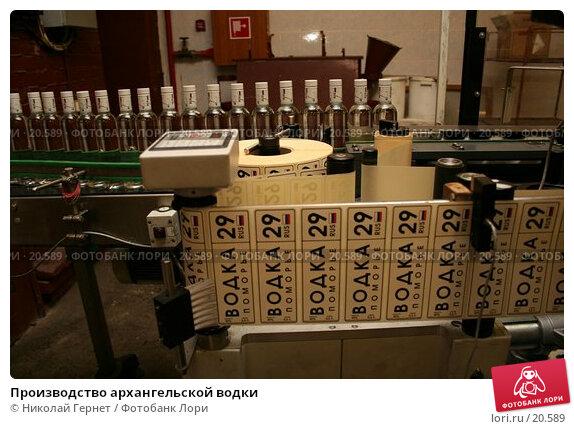 Производство архангельской водки, фото № 20589, снято 30 ноября 2006 г. (c) Николай Гернет / Фотобанк Лори