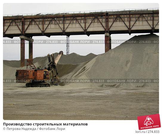 Купить «Производство строительных материалов», фото № 274833, снято 22 октября 2004 г. (c) Петрова Надежда / Фотобанк Лори