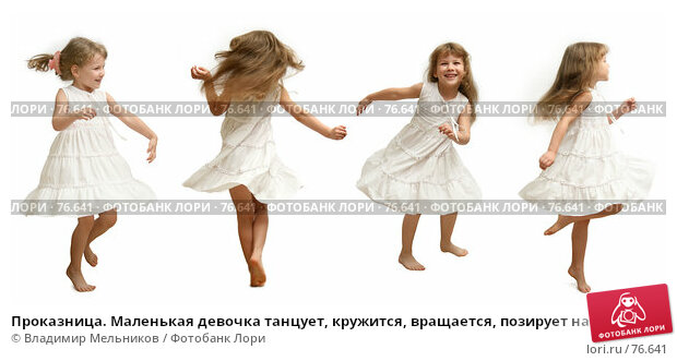 Проказница. Маленькая девочка танцует, кружится, вращается, позирует на белом фоне в белом платье., фото № 76641, снято 22 августа 2007 г. (c) Владимир Мельников / Фотобанк Лори