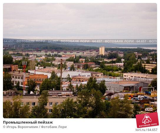 Промышленный пейзаж, фото № 64657, снято 22 июля 2007 г. (c) Игорь Ворончихин / Фотобанк Лори