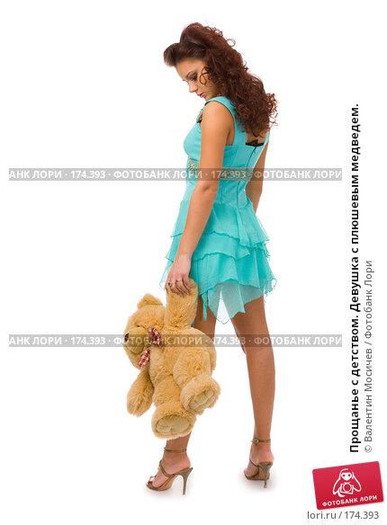 Прощанье с детством. Девушка с плюшевым медведем., фото № 174393, снято 23 декабря 2007 г. (c) Валентин Мосичев / Фотобанк Лори
