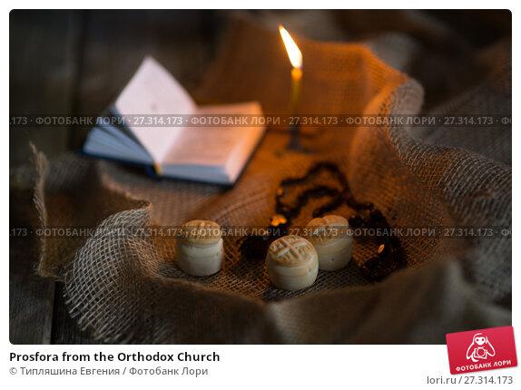 Купить «Prosfora from the Orthodox Church», фото № 27314173, снято 22 декабря 2017 г. (c) Типляшина Евгения / Фотобанк Лори