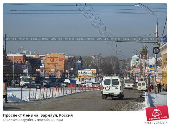 Проспект Ленина. Барнаул, Россия, фото № 285313, снято 16 февраля 2006 г. (c) Алексей Зарубин / Фотобанк Лори