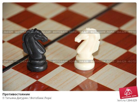 Противостояние, фото № 264629, снято 28 апреля 2008 г. (c) Татьяна Дигурян / Фотобанк Лори