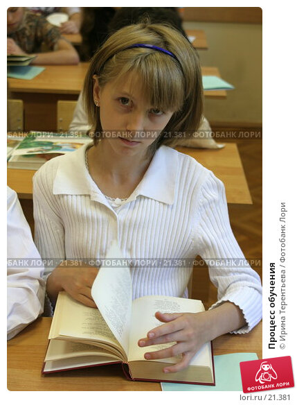 Процесс обучения, эксклюзивное фото № 21381, снято 2 августа 2006 г. (c) Ирина Терентьева / Фотобанк Лори