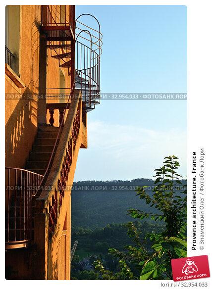 Provence architecture. France (2014 год). Стоковое фото, фотограф Знаменский Олег / Фотобанк Лори