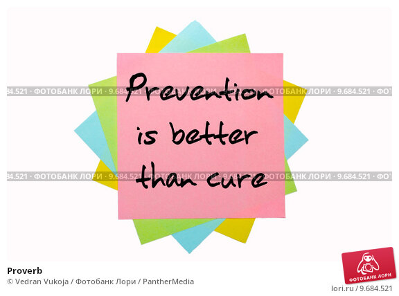 prevention is better than cure essay for children Prevention is better than cure essay 2 (150 words) prevention is better than cure is a most famous proverb which is a big example to us in our daily life it teaches us to maintain a healthy, disciplined, and tension free lifestyle in order to remain away from any health issue or disease.