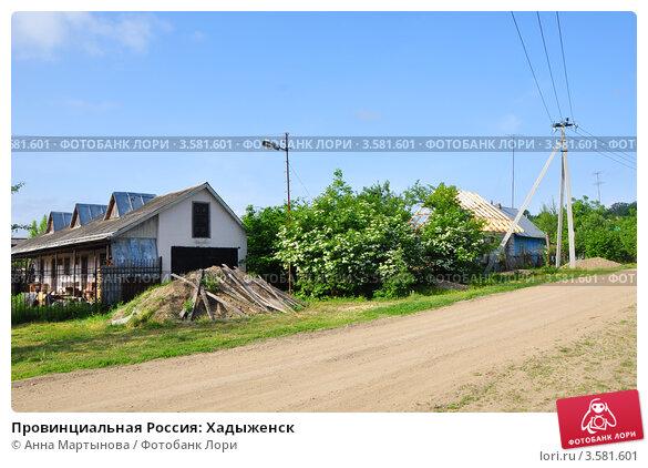 Провинциальная Россия: Хадыженск, эксклюзивное фото № 3581601, снято 7 мая 2012 г. (c) Анна Мартынова / Фотобанк Лори