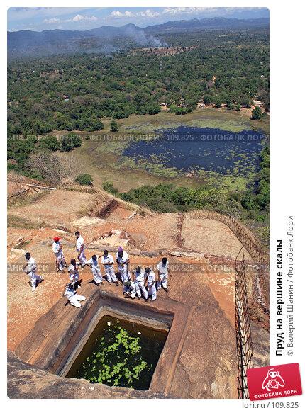 Купить «Пруд на вершине скалы», фото № 109825, снято 1 июня 2007 г. (c) Валерий Шанин / Фотобанк Лори
