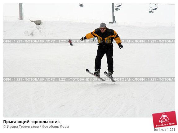 Прыгающий горнолыжник, эксклюзивное фото № 1221, снято 22 февраля 2006 г. (c) Ирина Терентьева / Фотобанк Лори