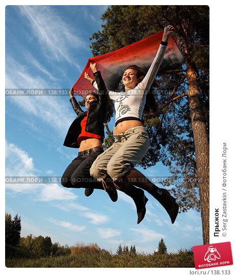Прыжок, фото № 138133, снято 23 сентября 2006 г. (c) Serg Zastavkin / Фотобанк Лори