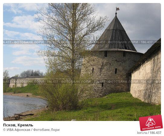 Купить «Псков, Кремль», фото № 186437, снято 6 мая 2007 г. (c) ИВА Афонская / Фотобанк Лори
