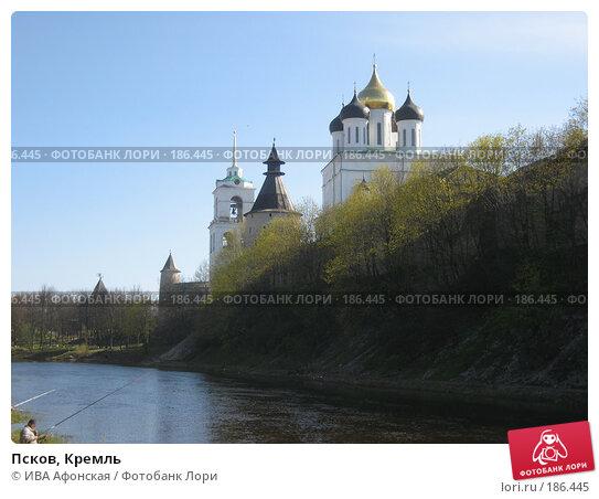 Псков, Кремль, фото № 186445, снято 7 мая 2007 г. (c) ИВА Афонская / Фотобанк Лори