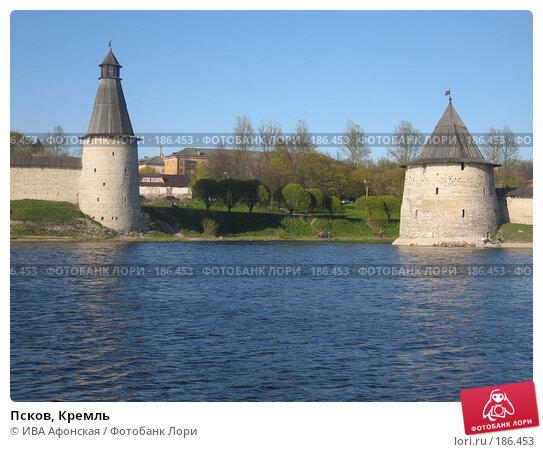 Псков, Кремль, фото № 186453, снято 7 мая 2007 г. (c) ИВА Афонская / Фотобанк Лори