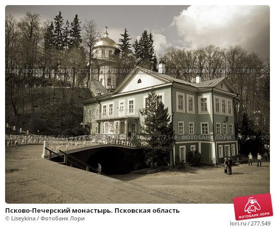 Купить «Псково-Печерский монастырь. Псковская область», фото № 277549, снято 2 мая 2008 г. (c) Liseykina / Фотобанк Лори