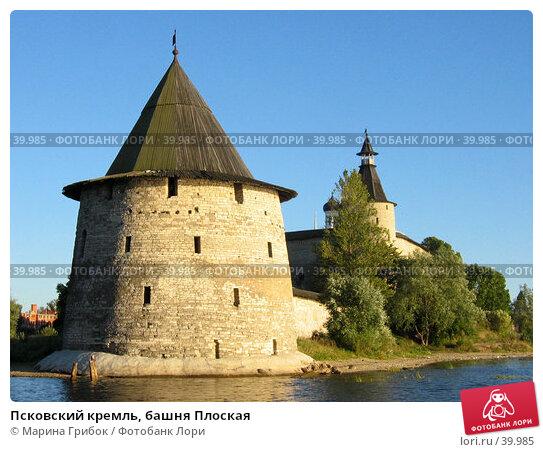 Псковский кремль, башня Плоская, фото № 39985, снято 13 сентября 2005 г. (c) Марина Грибок / Фотобанк Лори