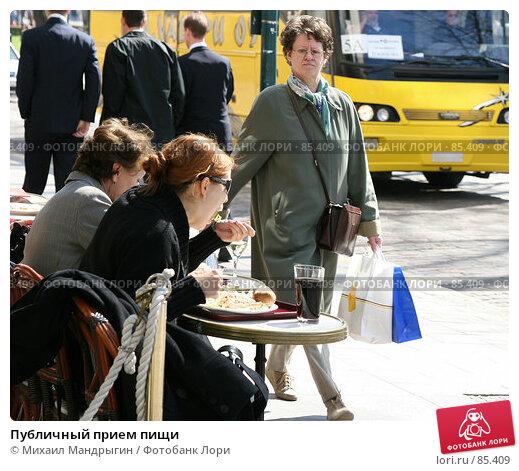 Публичный прием пищи, фото № 85409, снято 10 января 2005 г. (c) Михаил Мандрыгин / Фотобанк Лори