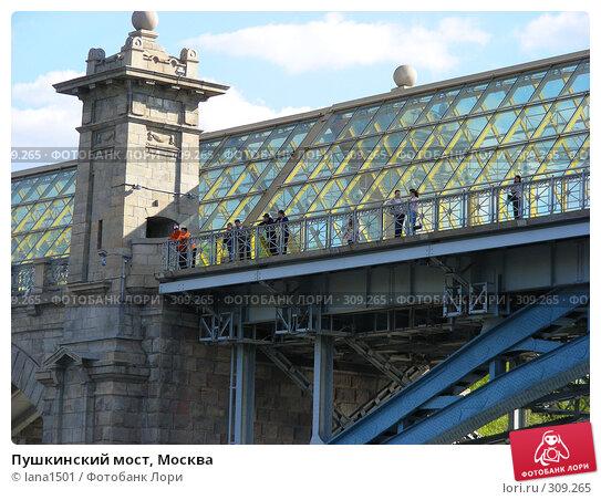 Купить «Пушкинский мост, Москва», эксклюзивное фото № 309265, снято 27 апреля 2008 г. (c) lana1501 / Фотобанк Лори