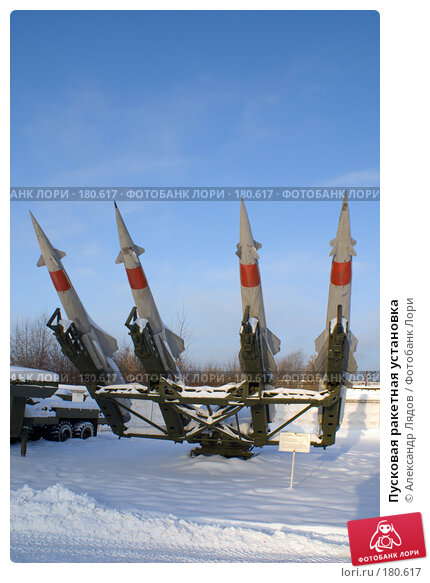 Пусковая ракетная установка, фото № 180617, снято 20 января 2008 г. (c) Александр Лядов / Фотобанк Лори