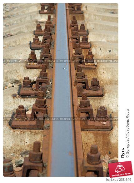Купить «Путь», фото № 238649, снято 8 июля 2007 г. (c) Goruppa / Фотобанк Лори