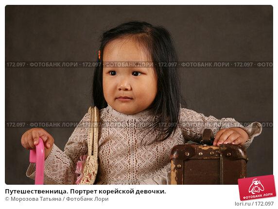 Путешественница. Портрет корейской девочки., фото № 172097, снято 3 июня 2007 г. (c) Морозова Татьяна / Фотобанк Лори