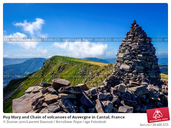 Puy Mary and Chain of volcanoes of Auvergne in Cantal, France. Стоковое фото, фотограф Zoonar.com/Laurent Davoust / age Fotostock / Фотобанк Лори