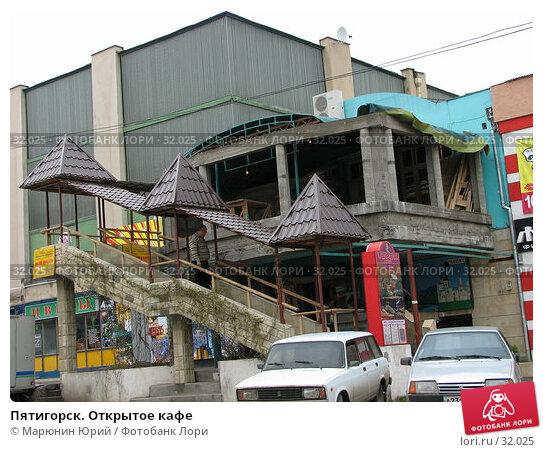 Пятигорск. Открытое кафе, фото № 32025, снято 27 апреля 2006 г. (c) Марюнин Юрий / Фотобанк Лори