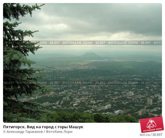 Пятигорск. Вид на город с горы Машук, эксклюзивное фото № 38897, снято 17 июня 2006 г. (c) Александр Тараканов / Фотобанк Лори