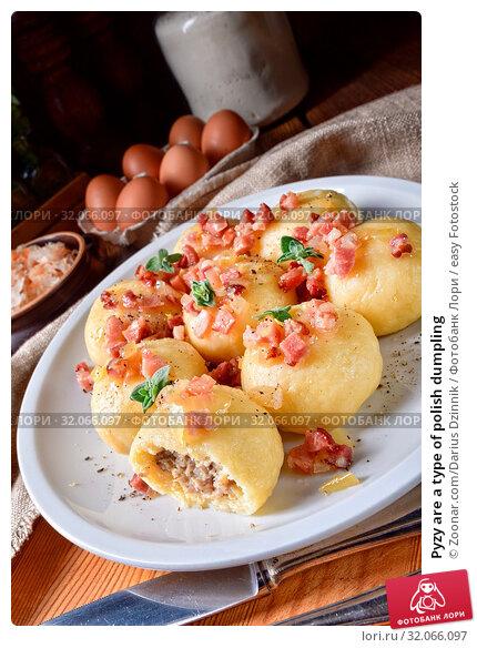 Pyzy are a type of polish dumpling. Стоковое фото, фотограф Zoonar.com/Darius Dzinnik / easy Fotostock / Фотобанк Лори