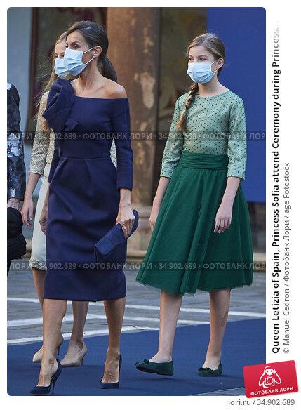 Queen Letizia of Spain, Princess Sofia attend Ceremony during Princess... Редакционное фото, фотограф Manuel Cedron / age Fotostock / Фотобанк Лори