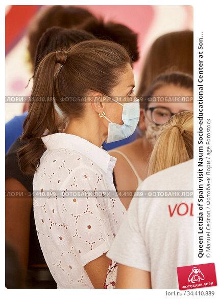 Queen Letizia of Spain visit Naum Socio-educational Center at Son... Редакционное фото, фотограф Manuel Cedron / age Fotostock / Фотобанк Лори