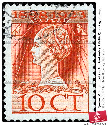 Queen Wilhelmina of the Netherlands (1890-1948), postage stamp, Netherlands, 1923. (2014 год). Редакционное фото, фотограф Ivan Vdovin / age Fotostock / Фотобанк Лори