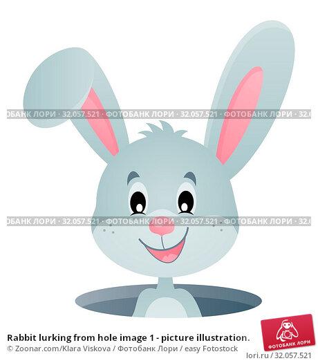 Rabbit lurking from hole image 1 - picture illustration. Стоковое фото, фотограф Zoonar.com/Klara Viskova / easy Fotostock / Фотобанк Лори