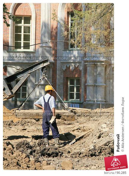 Рабочий, фото № 90285, снято 12 августа 2007 г. (c) Alla Andersen / Фотобанк Лори