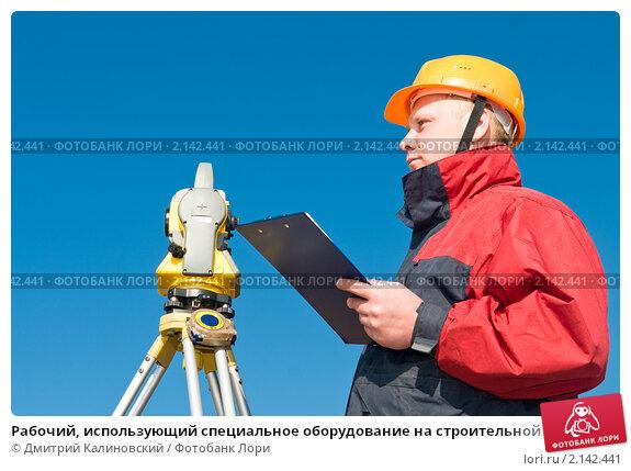 Рабочий, использующий специальное оборудование на строительной площадке, фото № 2142441, снято 6 октября 2010 г. (c) Дмитрий Калиновский / Фотобанк Лори