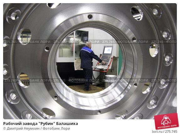 """Рабочий завода """"Рубин"""" Балашиха, эксклюзивное фото № 275745, снято 14 августа 2006 г. (c) Дмитрий Неумоин / Фотобанк Лори"""