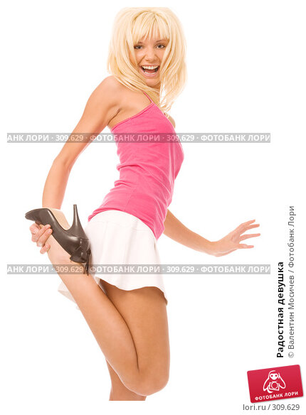 Купить «Радостная девушка», фото № 309629, снято 6 апреля 2008 г. (c) Валентин Мосичев / Фотобанк Лори
