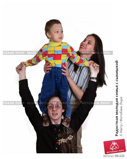Радостная молодая семья с сынишкой, фото № 88625, снято 4 июня 2007 г. (c) Harry / Фотобанк Лори