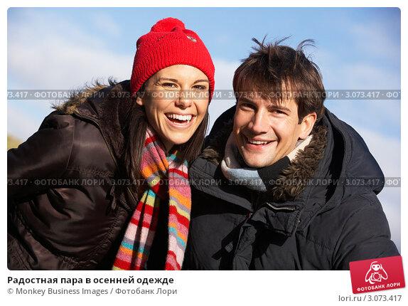 Радостная пара в осенней одежде, фото № 3073417, снято 12 ноября 2008 г. (c) Monkey Business Images / Фотобанк Лори