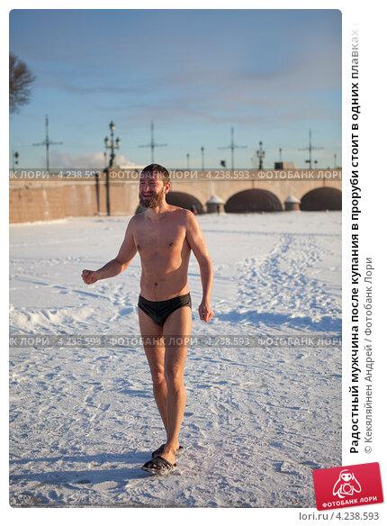 парни в плавках на снегу зимой