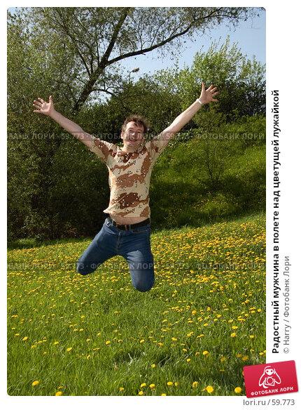 Радостный мужчина в полете над цветущей лужайкой, фото № 59773, снято 23 июня 2005 г. (c) Harry / Фотобанк Лори