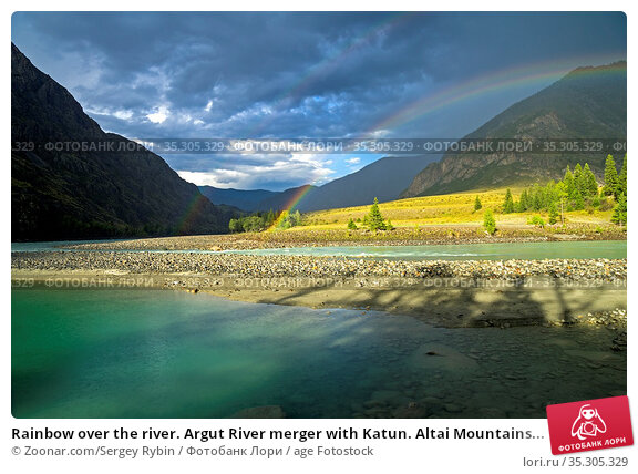 Rainbow over the river. Argut River merger with Katun. Altai Mountains... Стоковое фото, фотограф Zoonar.com/Sergey Rybin / age Fotostock / Фотобанк Лори