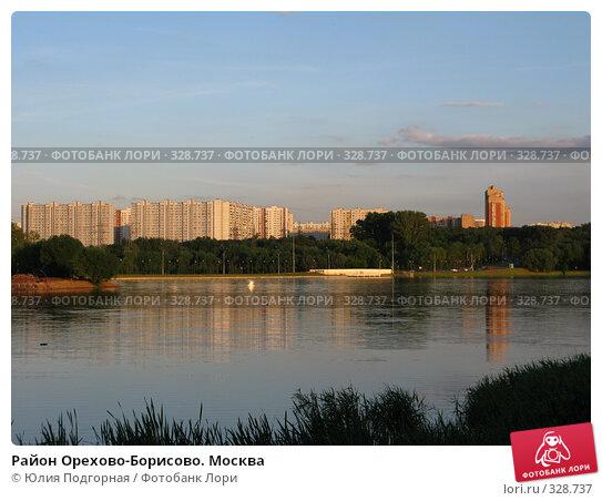 Район Орехово-Борисово. Москва, фото № 328737, снято 19 июня 2008 г. (c) Юлия Селезнева / Фотобанк Лори