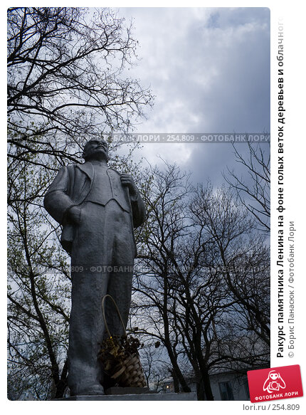 Ракурс памятника Ленина на фоне голых веток деревьев и облачного неба, фото № 254809, снято 11 апреля 2008 г. (c) Борис Панасюк / Фотобанк Лори