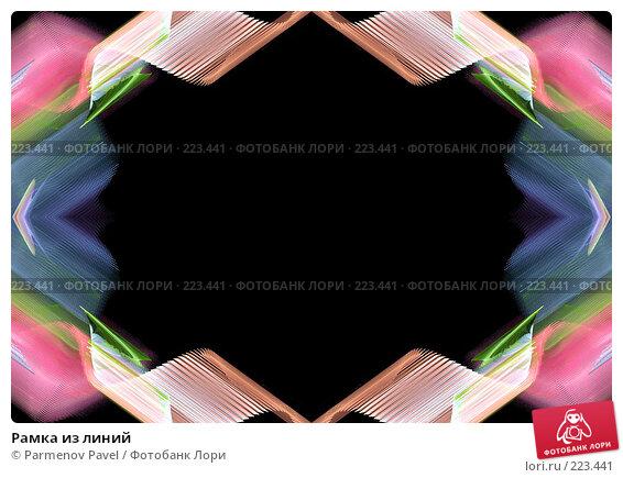 Рамка из линий, иллюстрация № 223441 (c) Parmenov Pavel / Фотобанк Лори