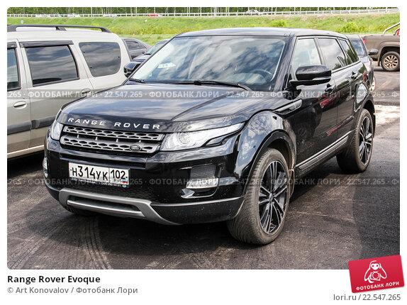 Купить «Range Rover Evoque», фото № 22547265, снято 24 мая 2015 г. (c) Art Konovalov / Фотобанк Лори