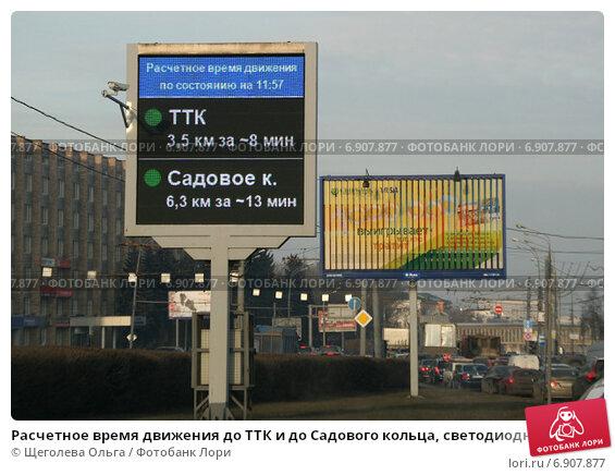 Порно на рекламном щите садовом кольце в районе серпуховского
