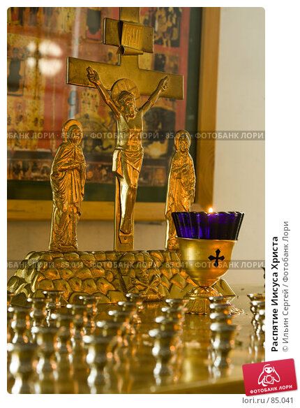 Распятие Иисуса Христа, фото № 85041, снято 14 сентября 2007 г. (c) Ильин Сергей / Фотобанк Лори