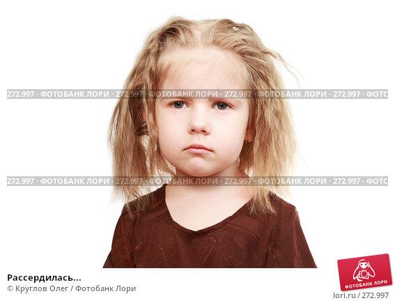 Рассердилась..., фото № 272997, снято 29 мая 2017 г. (c) Круглов Олег / Фотобанк Лори