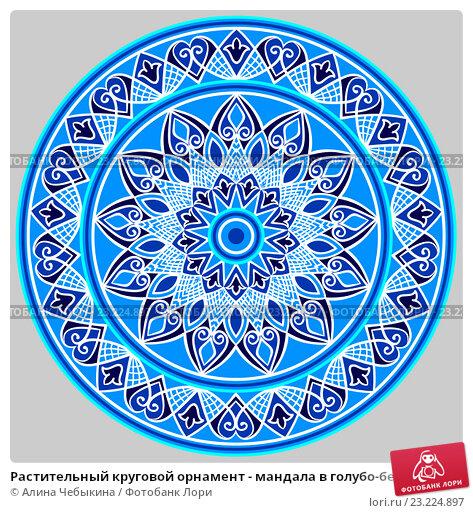 картинки круговой орнамент